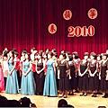 2010-10-31 2010秦韻箏聲演奏發表會