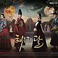 韓劇-捧日之月