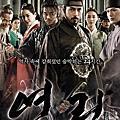 韓國電影-2014