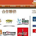 高雄鐵人網站