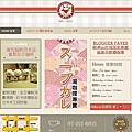 超過30位美食部落客力推的日式湯咖哩餐廳-御見貓株式會社