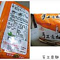 140418味王乾麵