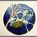曼陀羅心靈彩繪課程2012