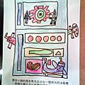 100322【繪本創作】小綠的冒險故事(完成)