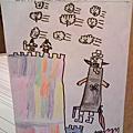 100426【繪本創作】機器人與公主