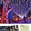 2013.02.26 台北機器人館體驗