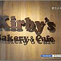 Kirby's Bakery