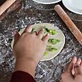 宜蘭廣興農場--蔥油餅DIY