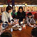 宜蘭廣興農場戶外教學專案蔥油餅DIY**喬幼-西園校**