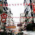 104.1.24-26香港之旅