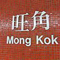 2010香港五日脫力行!!!