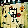 【彩色】LOMO(東吳)