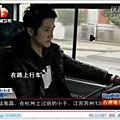 中國最帥的公車司機-熊帥