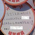 女學生竟然向文昌帝君祈求C罩杯,這張照片也成為證據