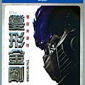 藍光光碟 Blu-Ray