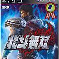 彰陽的 PS3遊戲