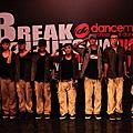20120609 台南DanceMotion吳園成發會