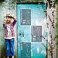 2013/03/08 公益平台「孩子的另一扇眼睛」