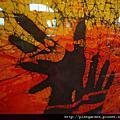 2010/11 驚豔玉里-「璞石畫」與「印染」