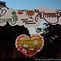 20131130高雄橋頭花田囍事