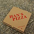 超超級好吃的 HAN'S PIZZA
