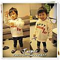 2012-Jan的兩週歲樂活日誌