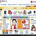ME好生活@中國.網上超市一號店
