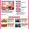 [ Trip ] 2014 首爾四天三夜