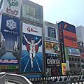 201608大阪