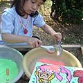 ☆崗山仔公園2009-03-21☆