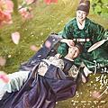韓劇。《雲畫的月光》