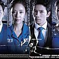 韓劇。《秘密》