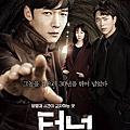 韓劇。《隧道》