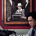 韓劇。《芝加哥打字機》