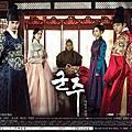 ✓韓劇。《君主-假面的主人》