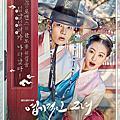 韓劇。《我的野蠻公主》