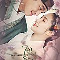 韓劇。《七日的王妃》