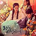 韓劇。《戀愛中的王》