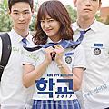 ✓韓劇。《學校2017》