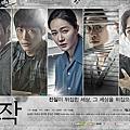 ✓韓劇。《操作》