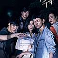 韓劇。《救救我》