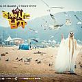 韓劇。《死而復生的男人》