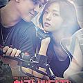 韓劇。《最強送貨員》