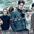 韓劇。《瘋狗》