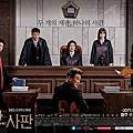 韓劇。《鋌而走險》