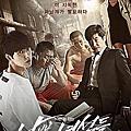 韓劇。《壞傢伙們》