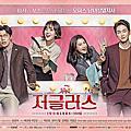 ✓韓劇。《Jugglers》