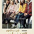 韓劇。《世上最美麗的離別》