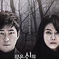 韓劇。《小神的孩子們》