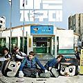 韓劇。《Live》
